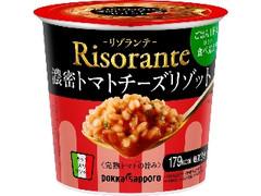 ポッカサッポロ リゾランテ 濃密トマトチーズリゾット カップ46.5g