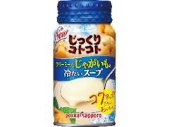 ポッカサッポロ じっくりコトコト クリーミーなじゃがいもの冷たいスープ 缶170g