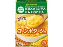 ポッカサッポロ 朝食スタイルケア コーンポタージュ 箱3食