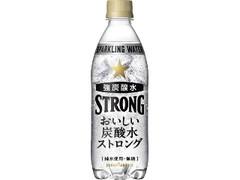 ポッカサッポロ おいしい炭酸水ストロング ペット500ml