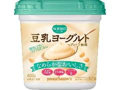 ポッカサッポロ ソイビオ 豆乳ヨーグルト プレーン無糖 カップ400g