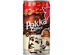 ポッカサッポロ ポッカコーヒー オリジナル 千葉県缶 缶190g