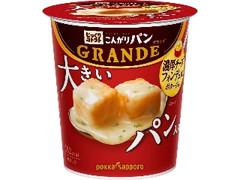 ポッカサッポロ じっくりコトコト こんがりパン GRANDE 濃厚チーズフォンデュ風ポタージュ カップ38g