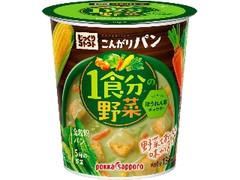 ポッカサッポロ じっくりコトコト こんがりパン 1食分の野菜 ほうれん草チャウダー カップ33g