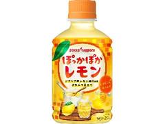 ポッカサッポロ ぽっかぽかレモン ペット275ml