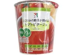 セブンプレミアム トマトポタージュ カップ25.3g