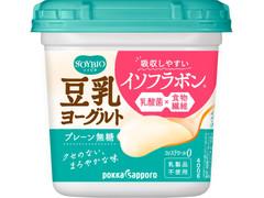 ポッカサッポロ ソイビオ 豆乳ヨーグルト