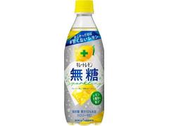 ポッカサッポロ キレートレモン 無糖スパークリング