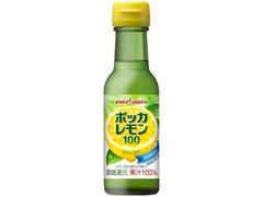 ポッカサッポロ ポッカレモン100 瓶120ml