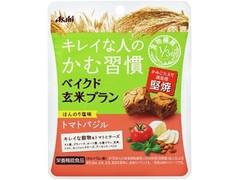 アサヒフード&ヘルスケア ベイクド玄米ブラン トマトバジル 袋36g