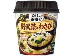 アサヒフード&ヘルスケア スープごはん 野沢菜とわさび カップ30.8g