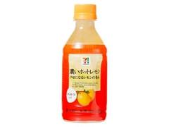セブンプレミアム 濃いホットレモン ペット300ml