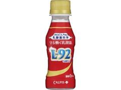 カルピス 守る働く乳酸菌 Lー92 100ml