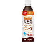 ワンダ 乳酸菌コーヒー やさしい甘さ ペット490ml