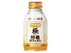 アサヒ ワンダ 極 特濃カフェオレ 丸福珈琲店監修 缶260g