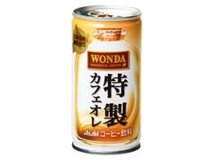 アサヒ ワンダ 特製カフェオレ 缶185g