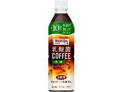 アサヒ ワンダ 乳酸菌コーヒー 無糖 希釈用 ペット490ml