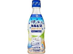アサヒ 牛乳と楽しむカルピス ボトル300ml