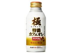 丸福珈琲店 ワンダ 極 特濃カフェオレ 丸福珈琲店監修