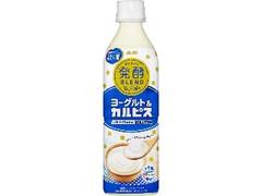 カルピス 発酵BLEND ヨーグルト&カルピス ペット500ml