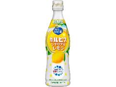 アサヒ カルピス シチリア産レモン ボトル470ml