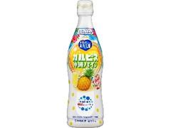 カルピス カルピス 沖縄パイン ボトル470ml