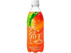 アサヒ 三ツ矢 くちどけマンゴーミックス ペット500ml