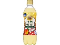 アサヒ カルピスソーダ 芳醇マンゴー ペット500ml