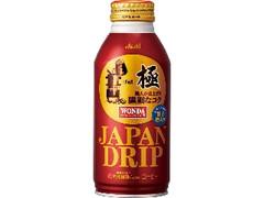 アサヒ ワンダ 極 ジャパンドリップ 缶370g