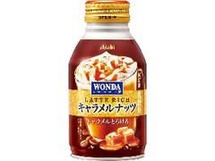 アサヒ ワンダ ラテリッチ キャラメルナッツ 缶260g