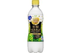 アサヒ カルピスソーダ 芳醇マスカット ペット500ml