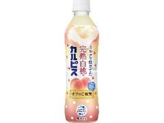 アサヒ 完熟白桃&カルピス