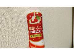 アサヒ 練乳いちご&カルピス