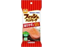 マルちゃん フィッシュハンバーグ 袋140g