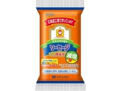 マルちゃん ソーセージ 減塩 袋30g×4