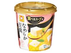 マルちゃん 食べるスープ なめらか豆腐 鯛だし カップ7.8g