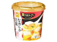 マルちゃん 食べるスープ なめらか豆腐 桜えび カップ8g