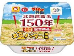 マルちゃん やきそば弁当 塩バター風味 カップ117g