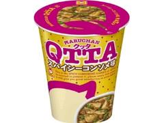 マルちゃん QTTA スパイシーコンソメ味 カップ85g