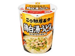 マルちゃん 二〇加屋長介監修 鶏白湯うどん カップ93g