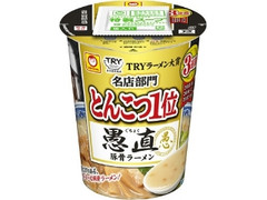 マルちゃん 愚直 豚骨ラーメン カップ111g