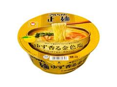 マルちゃん マルちゃん正麺 ゆず香る金色塩 カップ93g
