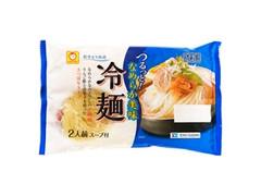 マルちゃん 冷麺 袋348g