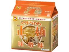 マルちゃん マルちゃん正麺 味噌味 袋5食