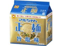 マルちゃん マルちゃん正麺 旨塩味 袋5食