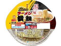マルちゃん ラーメン横綱監修 鍋焼ラーメン