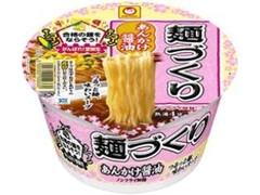 マルちゃん がんばれ!受験生 麺づくり あんかけ醤油味 カップ91g