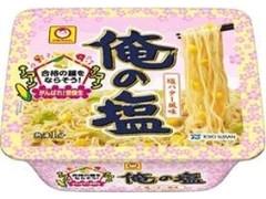 マルちゃん がんばれ!受験生 俺の塩 塩バター風味 カップ112g