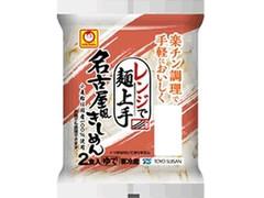 マルちゃん レンジで麺上手 名古屋風きしめん
