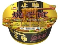マルちゃん マルちゃん正麺 焼そば カップ124g